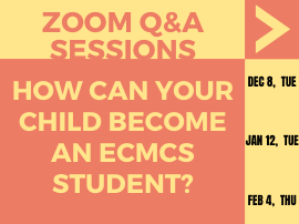 Learn About ECMCS & How to Apply